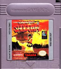 The Game Boy Database - Samurai Shodown